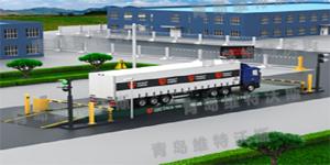 维特沃斯200吨数字式电子汽车衡案例:山铝水泥