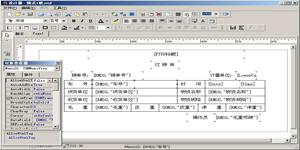 维特沃斯智能称重管理软件案例青州建材集团