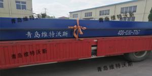 维特沃斯150吨电子汽车衡案例镪力建材
