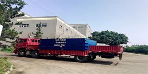 维特沃斯数字式电子汽车衡与四川商业建设合作